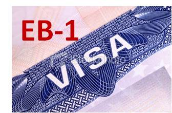 What is an EB-1 Visa?